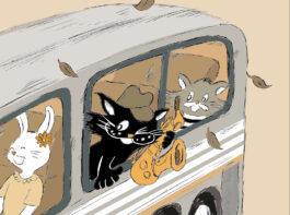 チャックとさすらいの黒猫楽団表紙